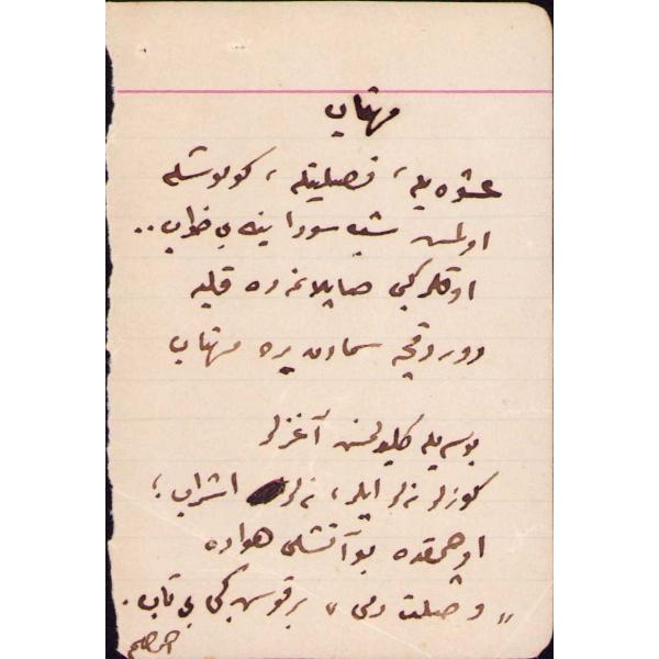Ahmet Haşim imzalı Osmanlıca Mehtap isimli şiir, 6x9 cm