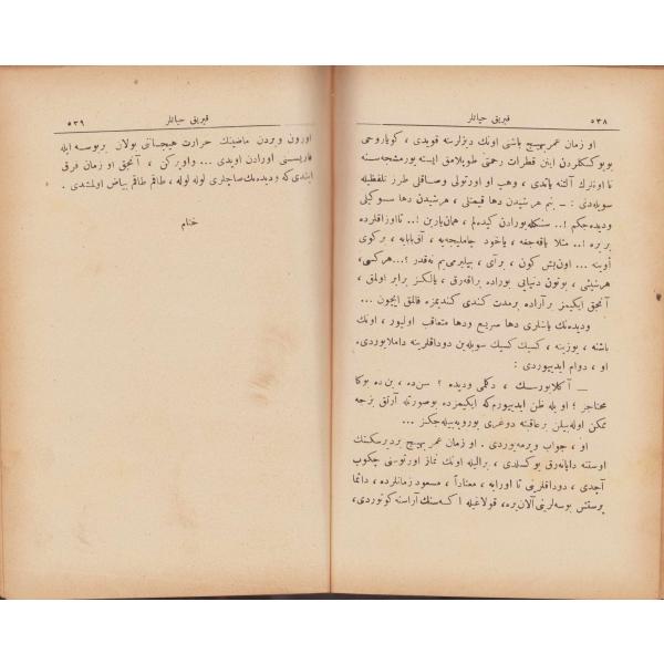 [Uşakizâde] Halid Ziya Uşaklıgil'e ait Osmanlıca 3 kitap bir arada: Bir Hikaye-i Sevda - Kırık Hayatalar - Kenarda Kalmış
