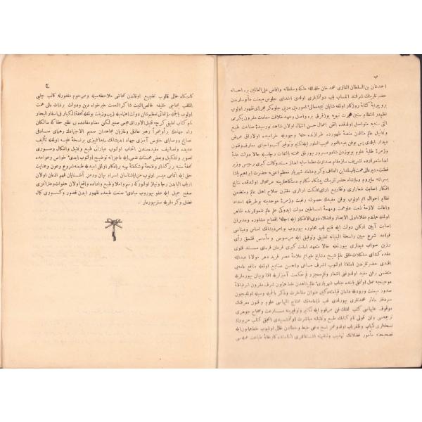Tuhfetü'l-Kibâr fî Esfâri'l-Bihâr, Müellifi: Kâtib Çelebi, Mayıs 1329 tarihli, 166 sayfa, 17x25 cm