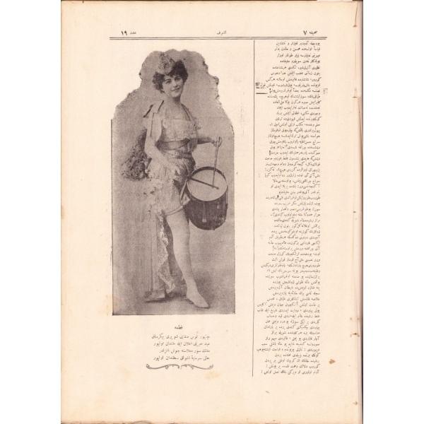 Osmanlıca Eşref, Birinci Sene 6 Aylık Koleksiyonu, 5 Mart'tan 27 Ağustos'a kadar 26 sayı mevcut, 1909, 28x40 cm