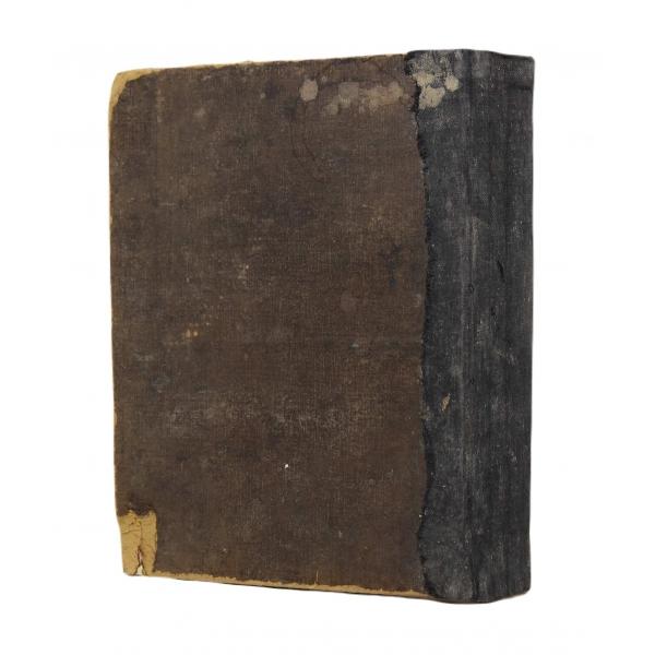 Osmanlıca Nutuk [Birinci elli bin baskıdan], Mustafa Kemal Atatürk, Türk Tayyare Cemiyeti, Ankara 1927,543 syf., 20x27 cm