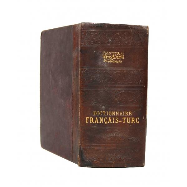 Osmanlıca-Fransızca Resimli Kâmûs-ı Fransevî, Şemseddin Sami, Mihran Matbaası, İstanbul 1905, 2240 syf., 14x20 cm