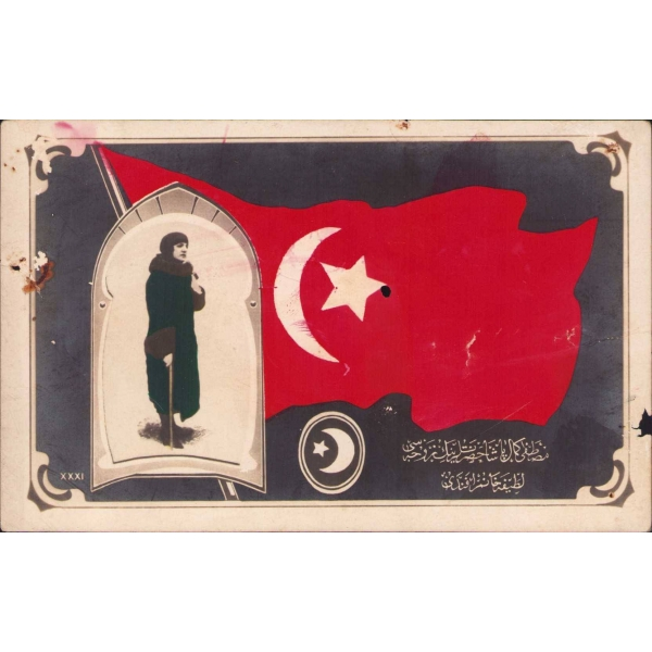 Osmanlıca Mustafa Kemal Paşa Hazretlerinin Zevcesi Latife Hanım Efendi yazılı ve görselli kartpostal