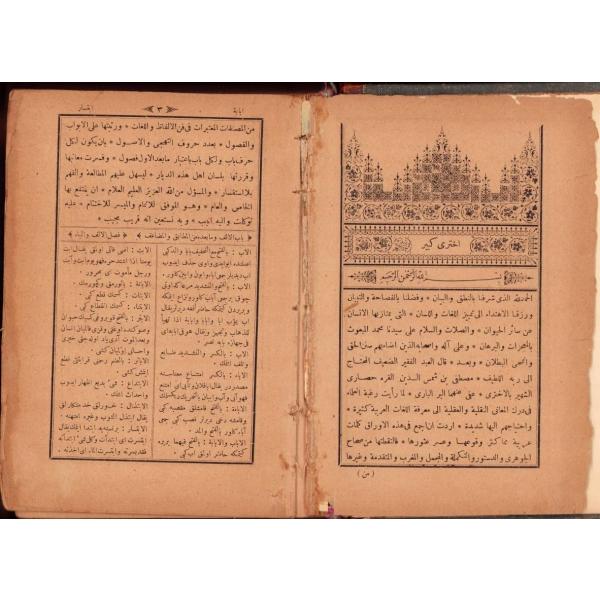 Osmanlıca Ahterî-i Kebîr, Sahafiye-i Osmaniye Şirketi Matbaası, Dersaadet [İstanbul] 1310, 1198 syf., 15x20 cm, sırtı haliyle