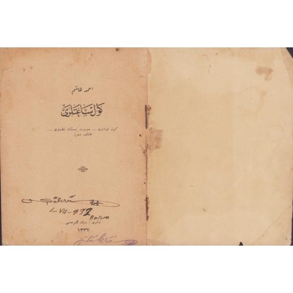Osmanlıca Ahmed Haşim'in