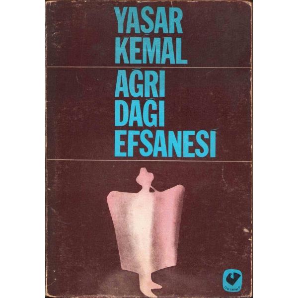 Yaşar Kemal'den Grafik Sanatçısı Mengü Ertel'e İthaflı ve İmzalı